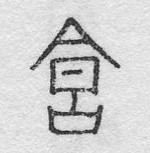 ZOB-1552