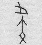 ZOB-1568