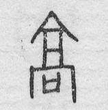 ZOB-1585