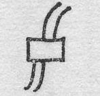 ZOB-1625