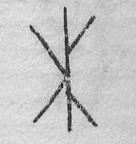 ZOB-1656