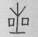 ZOB-1905